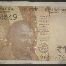Billetes extranjeros: INDIA 10 RUPEES 2020 98N 774549. Lote 290135758