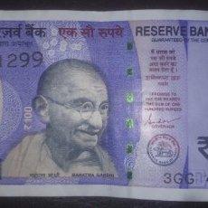 Billetes extranjeros: INDIA 100 RUPEES 2020 3GG 441299. Lote 290136788
