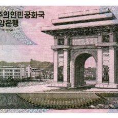 Billetes extranjeros: BILLETE DE COREA DEL NORTE DE 500 WON EN PERFECTO ESTADO. Lote 292508818