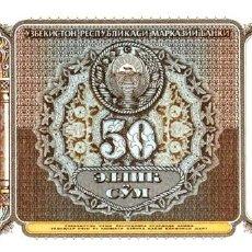 Billetes extranjeros: BILLETE DE UZBEKISTAN 50 SOM 1994 EN PERFECTO ESTADO. Lote 292509103