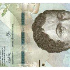 Billetes extranjeros: BILLETE DE VENEZUELA DE 500 BOLIVARES EN PERFECTO ESTADO. Lote 292509583