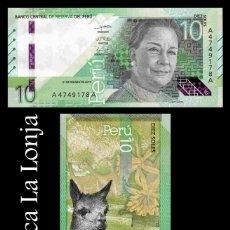 Banconote internazionali: PERÚ 10 SOLES 2019 (2021) PICK NUEVO SC UNC. Lote 292511743