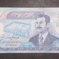 Notas Internacionais: BILLETE PLANCHA IRAQ 100 DINARS. Lote 293292858