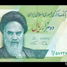 Banconote internazionali: IRÁN 10000 RIALS 2018 (2021) PICK 159 NUEVO SC UNC. Lote 293546738