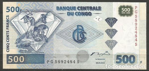 CONGO - 500 FRANCOS - 04.01.2002 - S / C - MIRE MIS OTROS LOTES (Numismática - Notafilia - Billetes Internacionales)