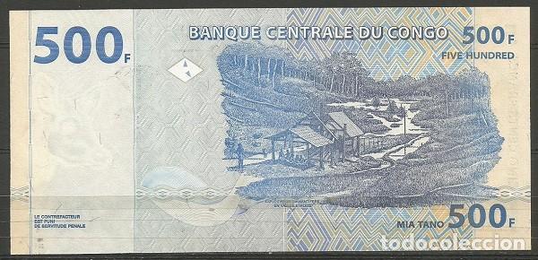 Billetes extranjeros: CONGO - 500 FRANCOS - 04.01.2002 - S / C - MIRE MIS OTROS LOTES - Foto 2 - 293664158