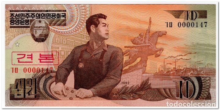 NORTH KOREA,SPECIMEN,10 WON,1992,P.41S,LOW SERIAL NUMBER,UNC (Numismática - Notafilia - Billetes Internacionales)
