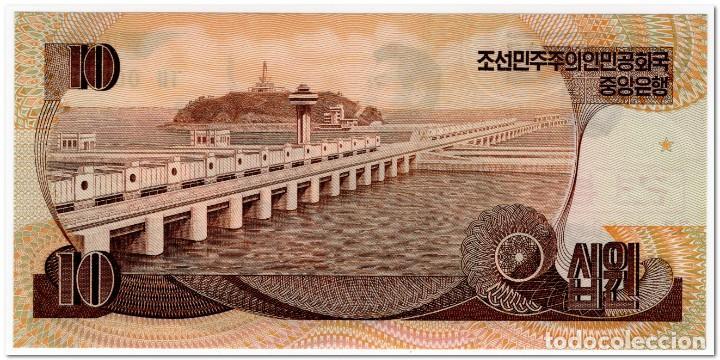 Billetes extranjeros: NORTH KOREA,SPECIMEN,10 WON,1992,P.41s,LOW SERIAL NUMBER,UNC - Foto 2 - 293665118