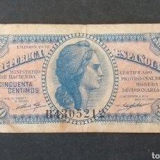 Billetes extranjeros: BILLETE 50 CENTIMOS ESPAÑA AÑO 1937. Lote 293724028