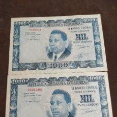 Billetes extranjeros: GUINEA ECUATORIAL 2 BILLETES DE MIL PESETAS SERIE CORRELATIVA SC. Lote 213986950