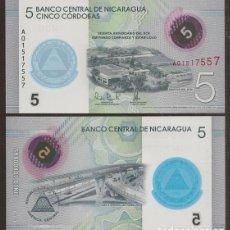 Billetes extranjeros: NICARAGUA. CONMEMORATIVO 5 CORDOBAS RESOLUCION 23.10.2019. S/C. POLIMERO. 60 ANIVERSARIO BCN.. Lote 293894143