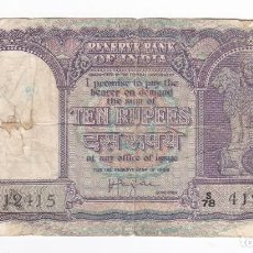Billetes extranjeros: INDIA- 10 RUPIAS. Lote 294376243