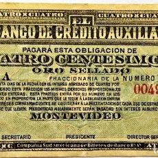 Billetes extranjeros: URUGUAY - BANCO DE CREDITO AUXILIAR - 4 CENTESIMOS L.1887 - SIN FIRMAS - PICK#S161 - MB+. Lote 295379078