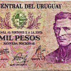 Billetes extranjeros: URUGUAY - 1000 PESOS ND(1974) - 09.526.050 A - PICK#52 - B. Lote 295379898