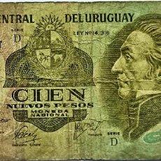 Billetes extranjeros: URUGUAY - 100 NUEVOS PESOS (ND1981) - SERIE D 9435727 - PICK#60 - B. Lote 295380288