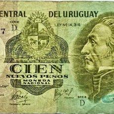 Billetes extranjeros: URUGUAY - 100 NUEVOS PESOS (ND1981) - SERIE D 12094317 - PICK#60 - B. Lote 295380548