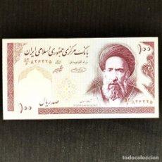 Billetes extranjeros: ⚜️ SIN CIRCULAR. 100 RIALS. IRÁN. B01. Lote 295381438
