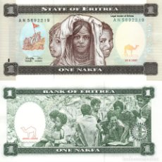 Billetes extranjeros: ERITREA. 1 NAKFA. 1997. P-1. SC. Lote 295516533
