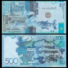 Billetes extranjeros: KAZAJISTAN 500 TENGE 2017 SC / UNC. Lote 295517363
