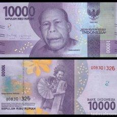 Billetes extranjeros: INDONESIA 10.000 RUPIAS 2016 SC. Lote 295526658