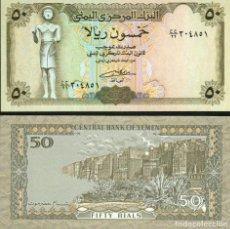 Billetes extranjeros: YEMEN 50 RIALS 1994 SC / UNC. Lote 295528543