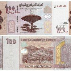 Billetes extranjeros: YEMEN 100 RIALS 2018 SC / UNC. Lote 295529388
