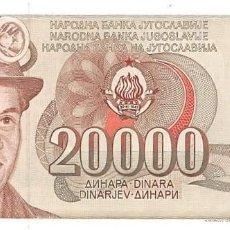 Billetes extranjeros: YUGOSLAVIA 20000 DINARA 1987 PICK 95A S/C UNC. Lote 295617998