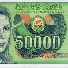 Billetes extranjeros: YUGOSLAVIA 50000 DINARA 1988 PICK 96A S/C UNC. Lote 295618228