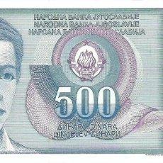 Billetes extranjeros: YUGOSLAVIA 500 DINARA 1990 PICK 106A S/C UNC. Lote 295619183