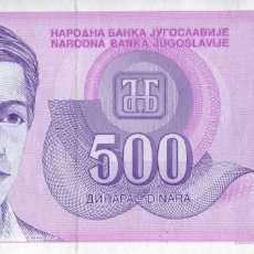 Billetes extranjeros: YUGOSLAVIA 500 DINARA 1992 PICK 113A S/C UNC. Lote 295619773