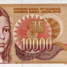 Billetes extranjeros: YUGOSLAVIA 10000 DINARA 1992 PICK 116A S/C UNC. Lote 295620113