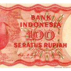Billetes extranjeros: BILLETE DE INDONESIA DE 100 RUPIAS CIRCULADO. Lote 295620118