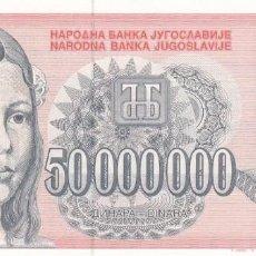 Billetes extranjeros: YUGOSLAVIA 50000000 DINARA 1993 PICK 123 S/C UNC. Lote 295620543