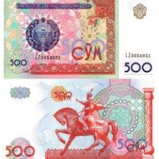 Billetes extranjeros: UZBEKISTÁN. 500 SOM. 1999. P-81. SC. Lote 295622278