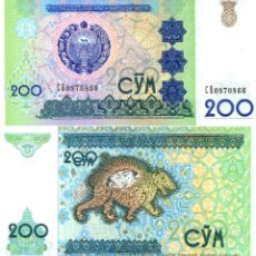 Billetes extranjeros: UZBEKISTÁN. 200 SOM. 1997. P-80. SC. Lote 295622793