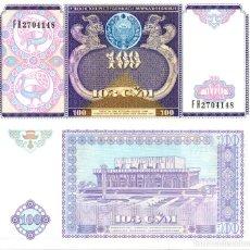 Billetes extranjeros: UZBEKISTÁN. 100 SOM. 1994. P-79. SC. Lote 295623273