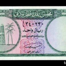 Billetes extranjeros: QATAR & DUBAI 1 RIYAL 1960 PICK 1 SC UNC. Lote 295849833