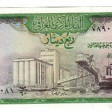 Billetes extranjeros: IRAQ / IRAK 1/4 DINAR 1971 PICK 56 . RARO. Lote 295855438