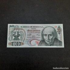 Billetes extranjeros: BILLETE DE 10 PESOS DE MEXICO DEL AÑO 1974. S/C. ORIGINAL%. Lote 295863203