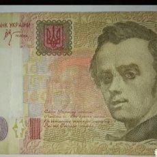 Billetes extranjeros: UCRANIA 100 HRYVEN 2005. Lote 295880878
