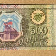 Billetes extranjeros: RUSIA - 500 RUBLOS 1993 SC. Lote 295983223