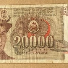 Billetes extranjeros: YUGOSLAVIA - 20000 DINARA 1987 SERIE AA BC. Lote 295984508