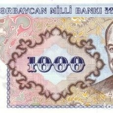 Billetes extranjeros: AZERBAIYAN 1000 MANAT 1993 PICK 20A S/C UNC. Lote 296625373