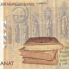Billetes extranjeros: AZERBAIYAN 5 MANAT 2017 PICK 32B S/C UNC. Lote 296625818