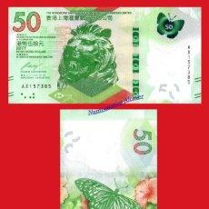 Billetes extranjeros: HONG KONG HSBC 50 DOLARES 2018 (2019) PICK NUEVO - SC. Lote 296631363