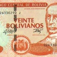 Billetes extranjeros: BOLIVIA 20 BOLIVIANOS 2015 PICK 244A S/C UNC. Lote 296781108