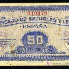 Billetes locales: 50 CENTIMOS 1936 ASTURIAS Y LEON EBC-. Lote 26640611
