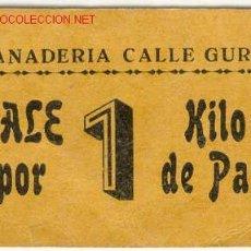 Billetes locales: VALE 1 KG.DE PAN PANADERIA CALLE GURB. Lote 1720116