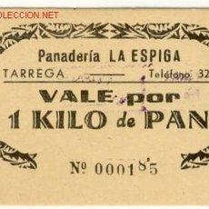 Billetes locales: VALE 1 KILO PAN PANADERIA LA ESPIGA - TARREGA. Lote 1722352