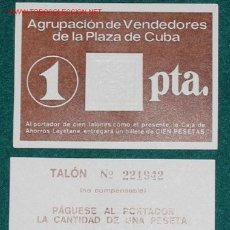 Billetes locales: VALE/BILLETE DE UNA PESETA LOCAL DE MATARO. Lote 38436053
